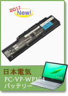 PC-VP-WP109